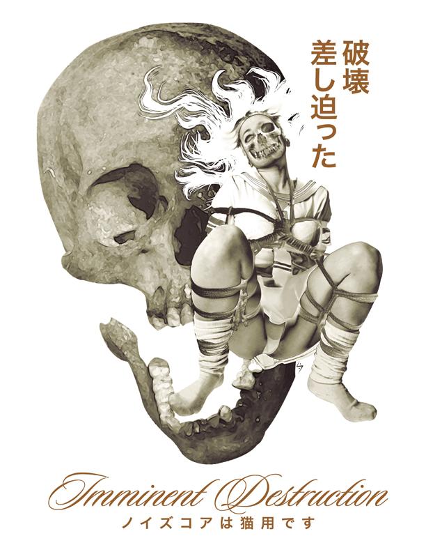 GENSHIBAKUDONcolor